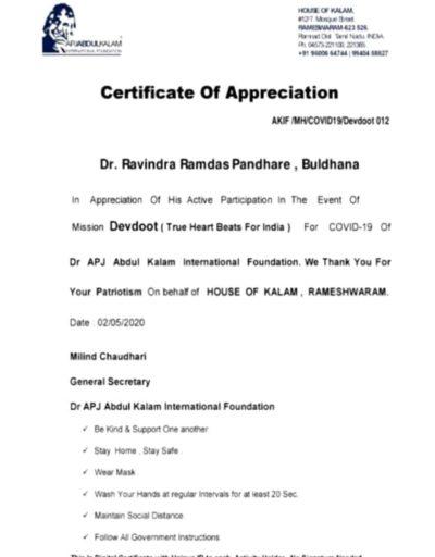TEACHER-ACHIEVEMENT-APJKIF-Ravindra-RP
